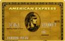 AMEX GOLD (2008/12〜2009/11)