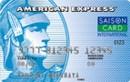 セゾンブルー・アメリカン・エキスプレスカード (2011/02〜2012/04)