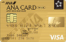 ANA VISA ワイドゴールドカード (2018/06〜2018/10)