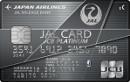 JAL・JCBカード プラチナ (2018/06〜2018/09)