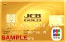 JCBゴールド (2008/08〜2011/04)