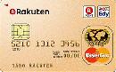 楽天ゴールドカード (2016/12〜2021/05)