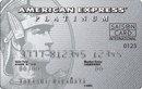 セゾンプラチナ・アメリカン・エキスプレスカード (2012/04〜2019/01)
